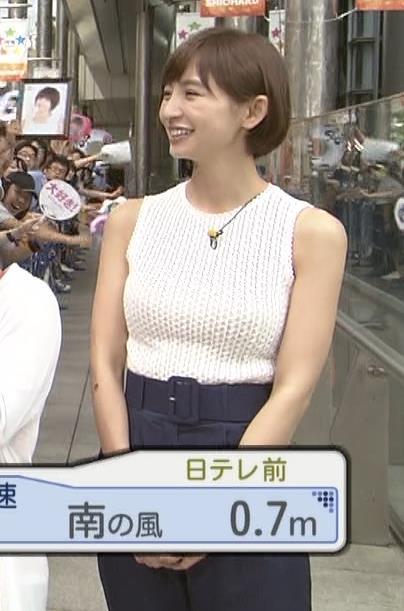 篠田麻里子 おっぱいキャプ・エロ画像5