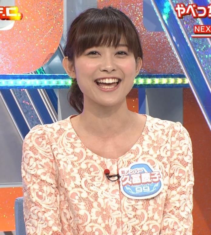 久冨慶子 やべっちFC (20140818)キャプ・エロ画像
