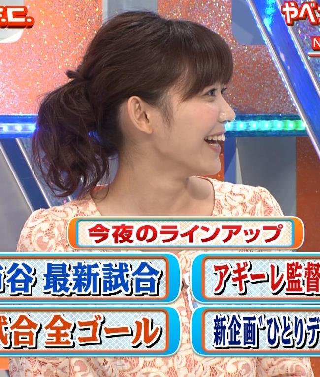 久冨慶子 やべっちFC (20140818)キャプ・エロ画像3