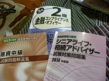 日記用 002