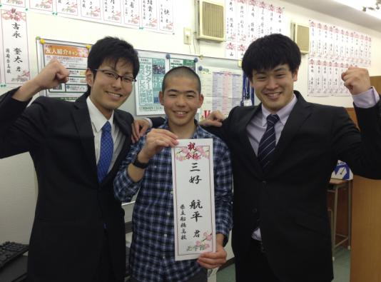 村木講師、三好くん、佐藤講師