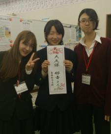 上杉講師、大久保さん、坂本講師