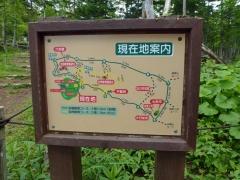 丸沼高原ハイキングコース