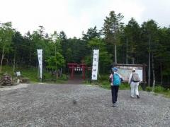 登山口の二荒山神社