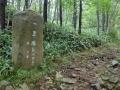 一里塚の石碑