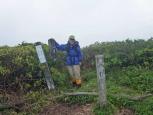 大倉山の山頂