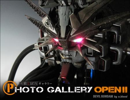 gallery_top.jpg