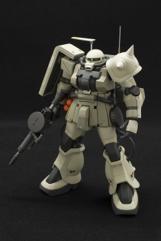 hguc_minelayer_01.jpg