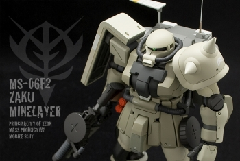 hguc_minelayer_main.jpg