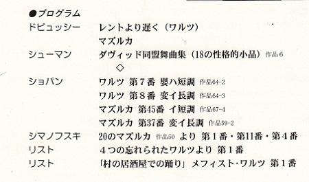 6-15プログラム