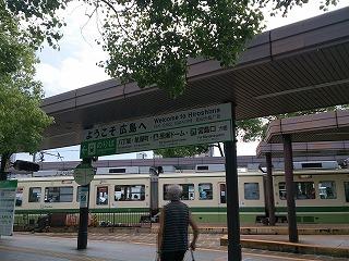 DSC_0247seikox.jpg