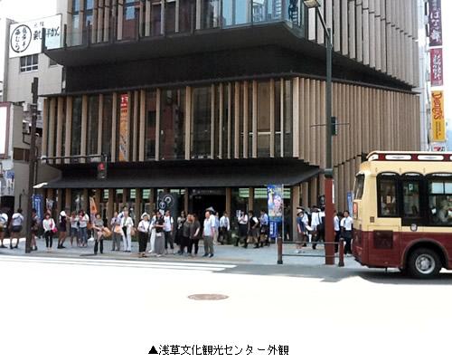 2014_0729_3.jpg