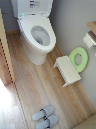 1Fトイレ21
