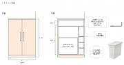 1Fトイレ収納 設計図