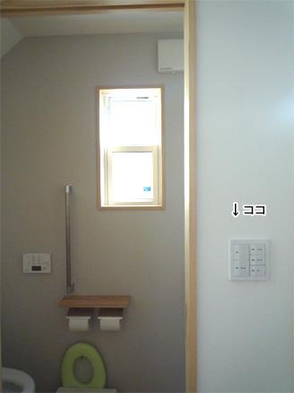 1Fトイレ35