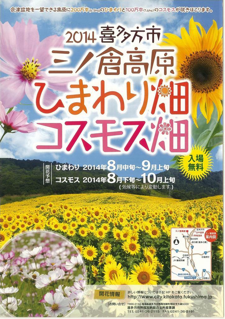 aidunokaori_01.jpg