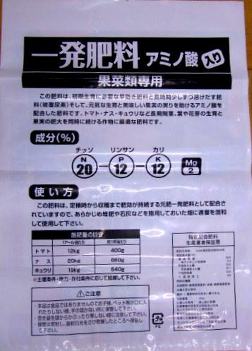 ippatsu-kasai-2.jpg