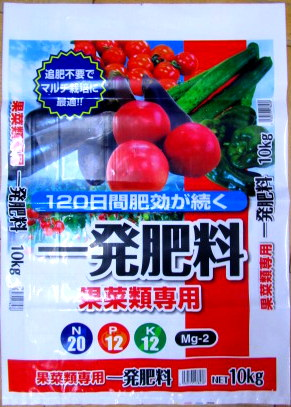ippatsu-kasai1.jpg