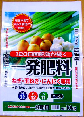 ippatsu-negi3.jpg