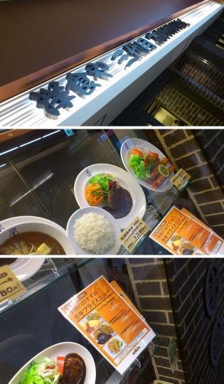 エキュートうえの洋食や三代目たいめいけん,季節のおすすめカキフライメニューより、国産粗挽きハンバーグ&広島地御前産カキフライ1