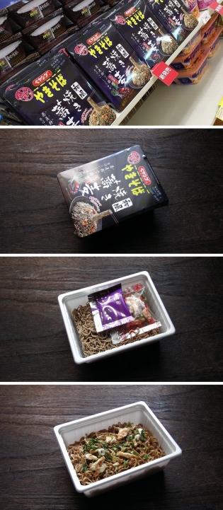 ペヤング、新和風焼き蕎麦(2014年04月15日ニュースリリース)2