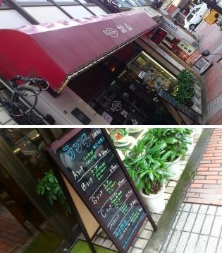 グリル桃山Sランチ(エビフライ、スープ、コーヒー、ライスorパン)1