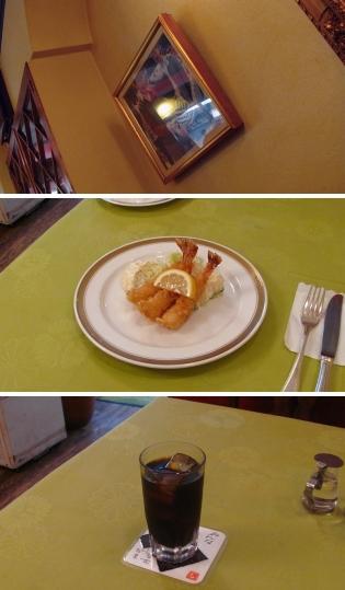 グリル桃山Sランチ(エビフライ、スープ、コーヒー、ライスorパン)2