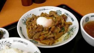 日高屋、期間限定ガッツリホルモン定食 3