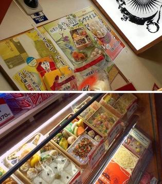 崎陽軒、お弁当初夏(季節限定)(2014年)1