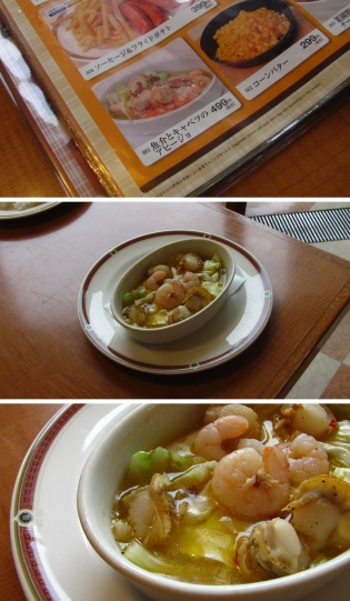 CASA魚介とキャベツのアヒージョ2
