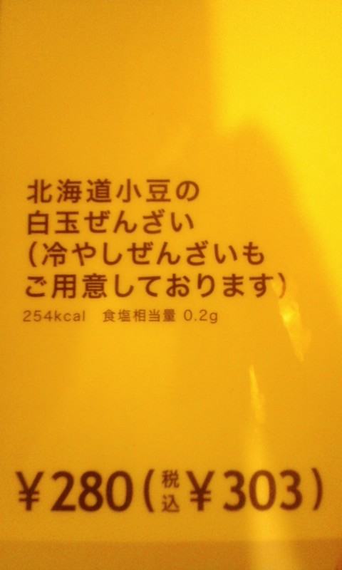 140816_2343~01