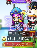no-chirasukihuou.png