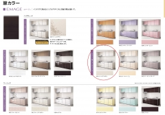 0252_takaraSK_0052.jpg