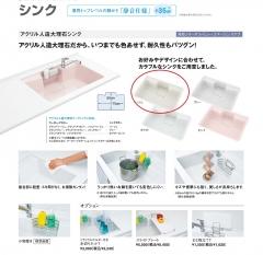 0252_takaraSK_0068.jpg