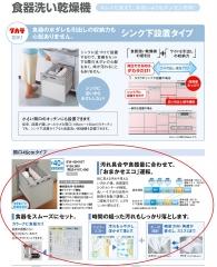 0252_takaraSK_0072.jpg