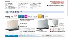 0252_takaraSK_0079.jpg
