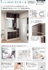 0252_takaraSO_0057.jpg