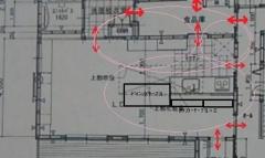DSC_0885 - コピー