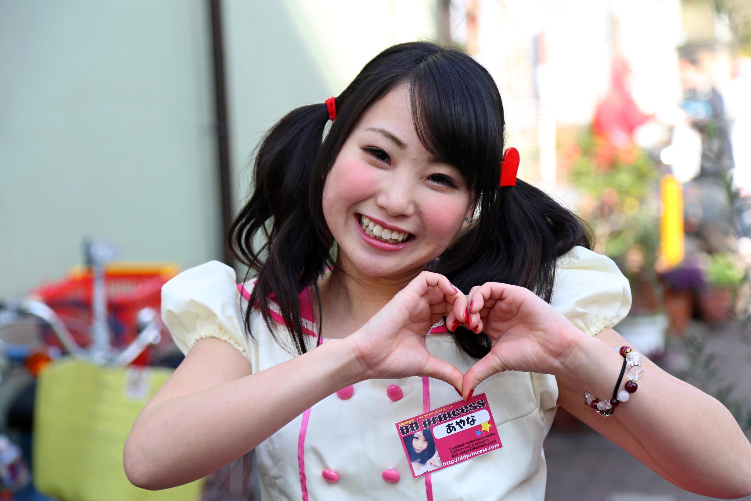 My Photo Life 日本橋ストリートフェスタ2014 _2