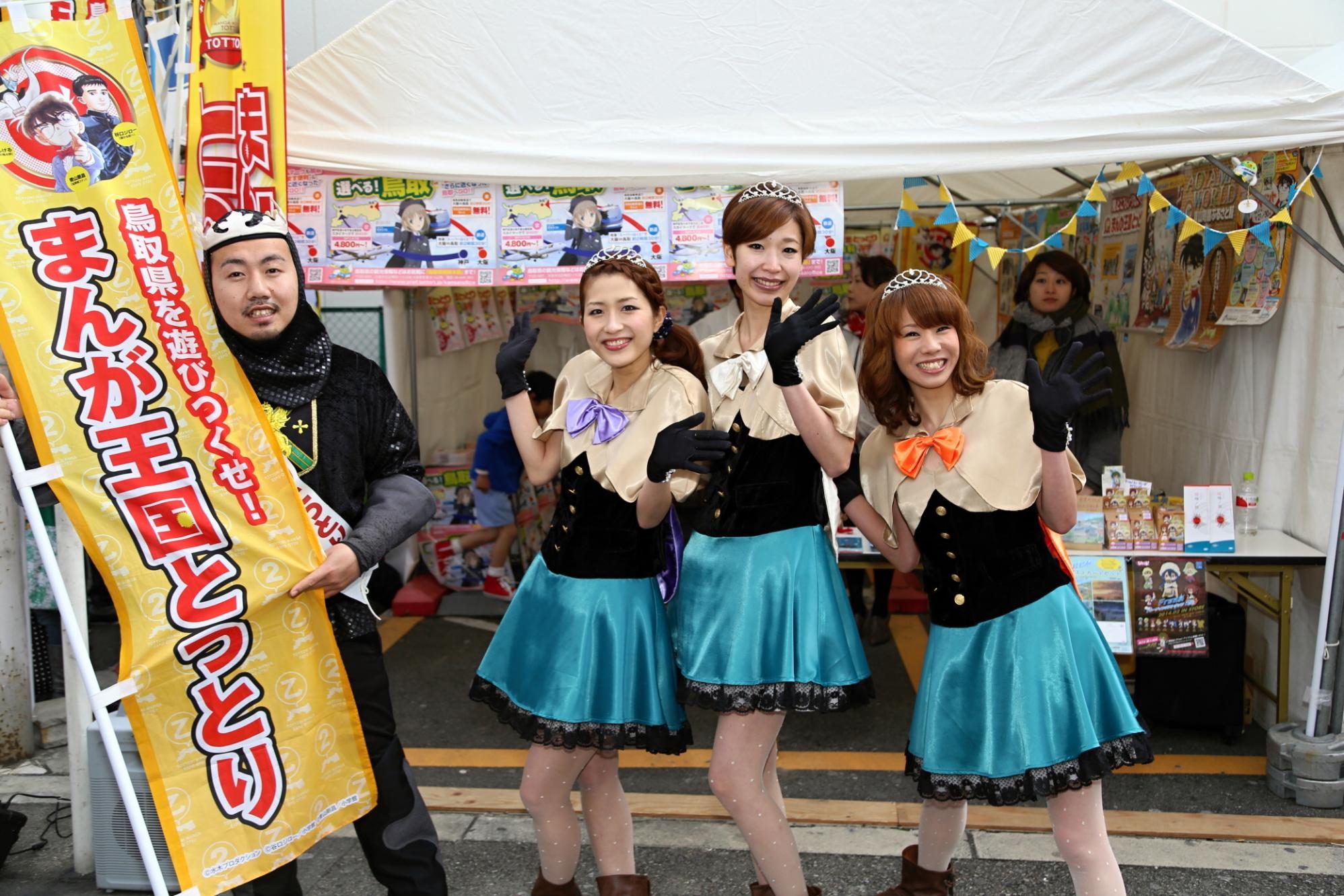My Photo Life 日本橋ストリートフェスタ2014 _3