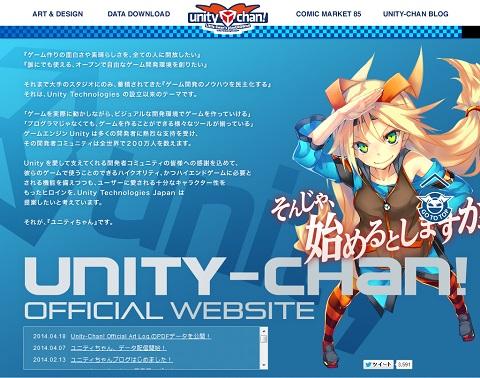 UNITY-CHAN!.jpg