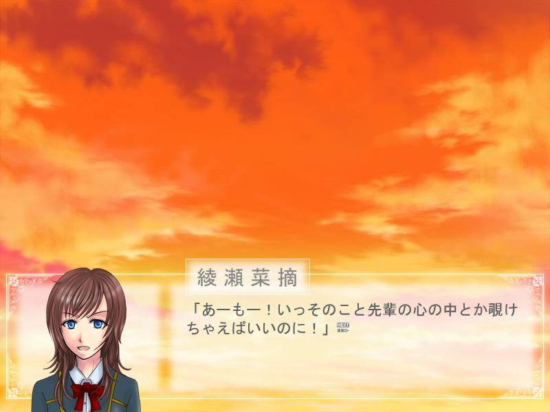 cg-tsuioku1.jpg