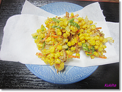 cornkakiage01.png