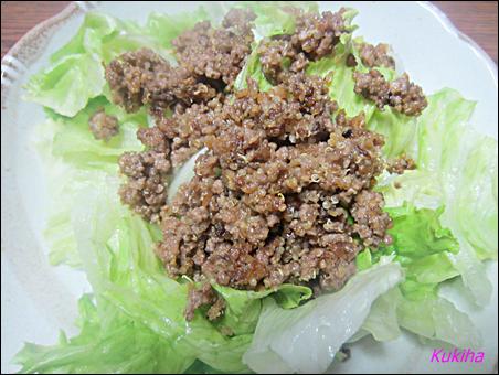lettuce04.png
