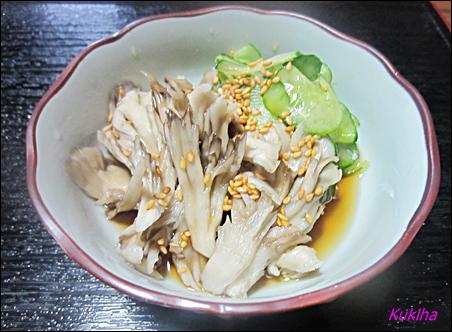 maitakesunomono03.png