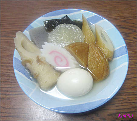 oden01.png