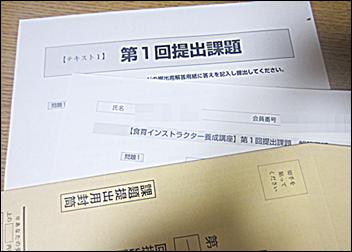 syokuikikoza07.png