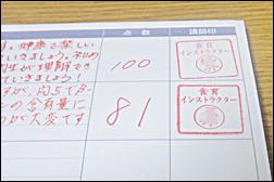 syokuiku19.png