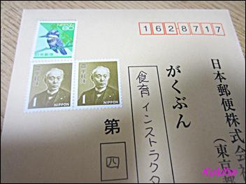 syokuikukadai4.png
