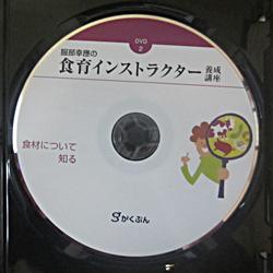 syokuikukousza10.png